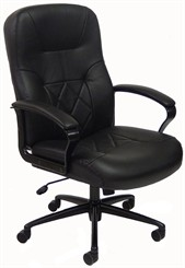 500 Lbs. Capacity Leather Executive Chair