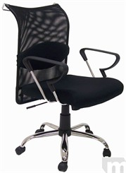 Chrome Frame Conference/Managerial Chair