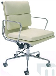 Leather Soft Pad Management/Conference Chair in White