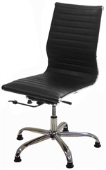 Modern Classic Armless Guest Chair