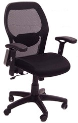 Ergonomic Mesh Back Ultra Office Chair in Black