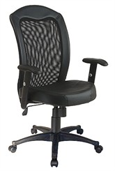 Screen Back W/ Vinyl Trim & Leather Seat Chair