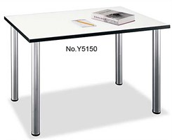 "47-1/4"" Rectangular Table"