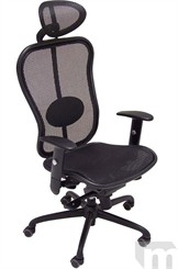Elastic Mesh Synchro Chair w/Headrest