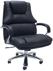 "Extra Wide Big & Tall 500 Lbs. Capacity Leather Desk Chair w/ 28""W Seat"